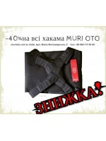 By the end of the summer all hakama 40% off!