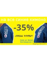Discount 35% on all blue kimonos. The action is temporary!