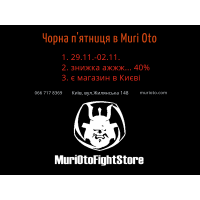 Black Friday 2019 at Muri Oto Started!
