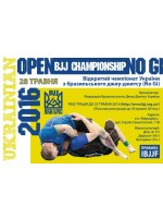 Registration for the Championship of Ukraine Open BJJ 2016 continues