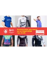 Free delivery on all Muri Oto Rashguards