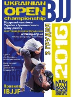 The main championship of the year UA Open BJJ Gi 2016: Registration is open