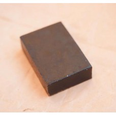 Coffee Soap Muri Oto